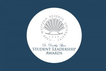 Student Leadership Awards banner